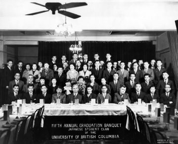 Fifth annual graduation banquet – UBC Japanese Students' Club  (April 24, 1937) Photo: Japanese Canadian Photograph Collection, Rare Books and Special Collections, UBC Library, JCPC 33.0002